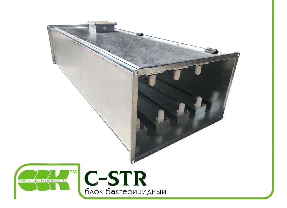 Купить Канальный блок обеззараживания воздуха C-STR