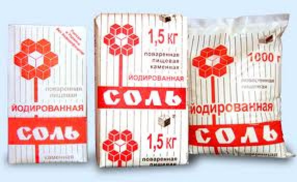 Buy The salt which is packed up iodated on 1 kg
