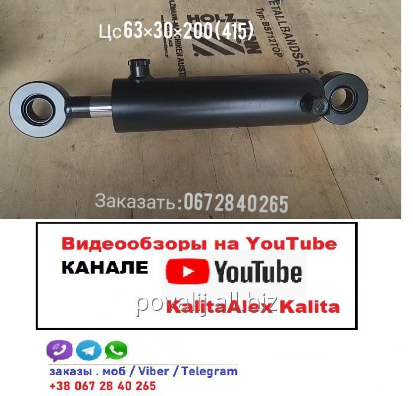 Купить Гидроцилиндр ЦС 63-30-200 (415)