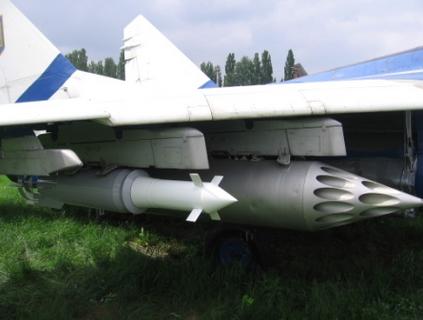 """Блок аэродинамического управления """"Адрос"""" БАУ-01К"""