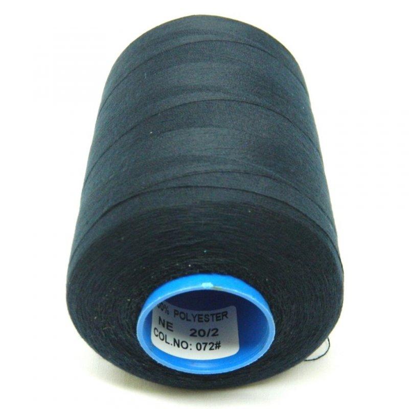 Армированные нитки Super 20/2 синие 5000 ярдов (6-2274-М-А072)