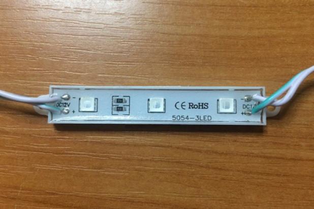 Купить Светодиодный модуль SMD 5054 3 светодиода 120* зеленый IP65 Код.58689