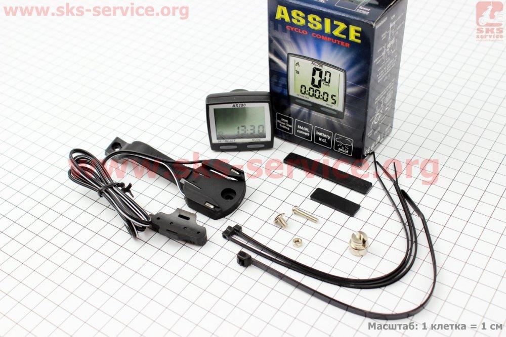 Купить Вело-компьютер 11-функций, проводной, черный AS-200 для велосипеда
