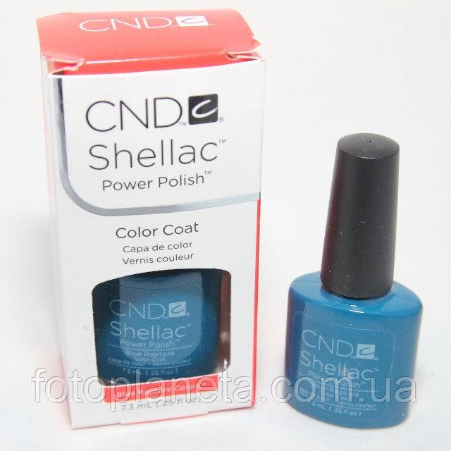 """Купить Гель-лак Shellac CND """"Blue Rapture"""""""