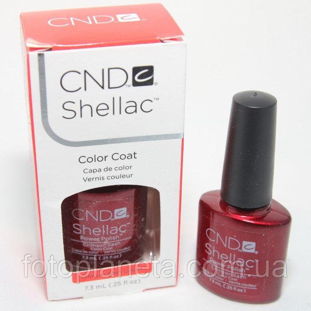 """Купить Гель-лак Shellac CND """"Crimson Sash"""""""