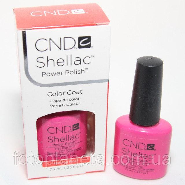 """Купить Гель-лак Shellac CND """"Hot Pop Pink"""""""