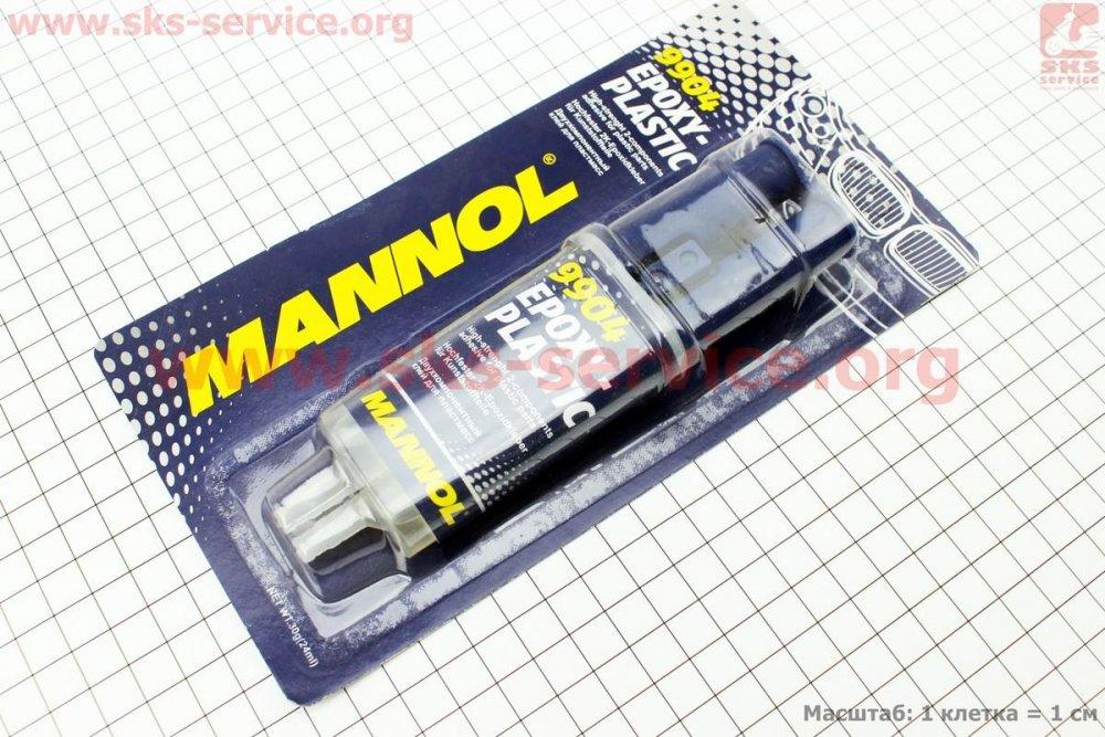 Купить EPOXY-PLASTIC - СУПЕР КЛЕЙ двухкомпонентный для пластика 30g