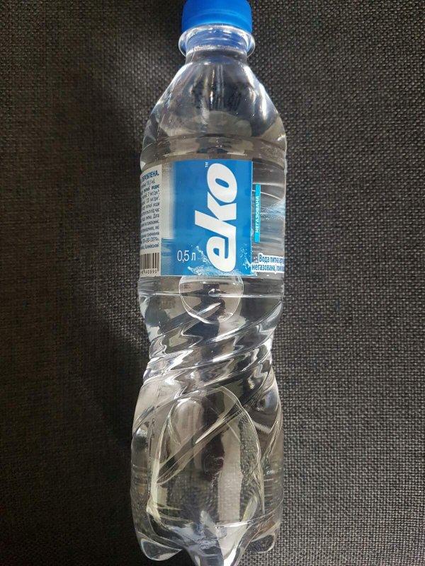 Buy Bottled water