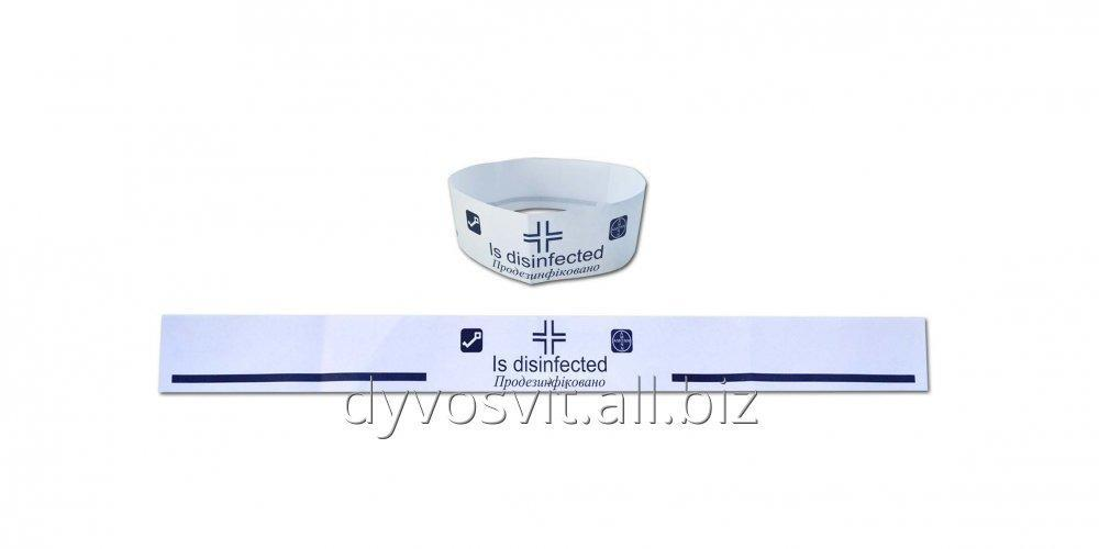Tape for toilet sink