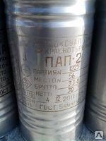 Алюминиевая пудра ПАП-2