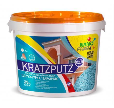 """Силиконовая декоративная штукатурка Kratzputz """"Барашек"""" K 2.0 Nano farb 25 кг"""
