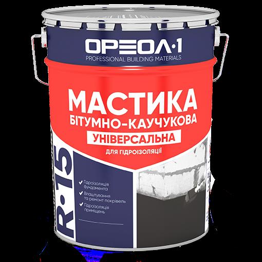 Мастика гидроизоляционная битумно-каучуковая«Универсальная»