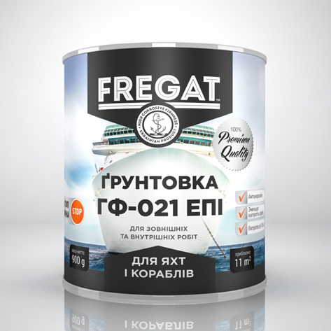 "Грунтовка ГФ-021 эпр антикоррозионная ""FREGAT"" (2.5 кг)"