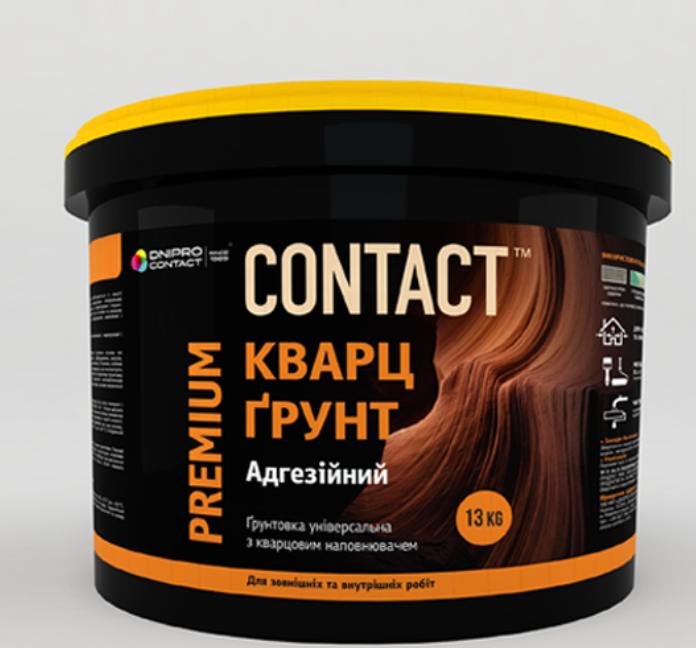 """Кварц-грунт """"CONTACT"""" 3.8"""