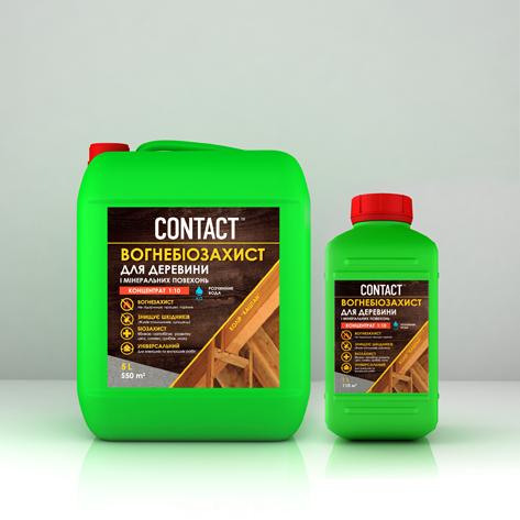 Огнебиозащита для деревянных и минеральных поверхностей. Концентрат 1:10