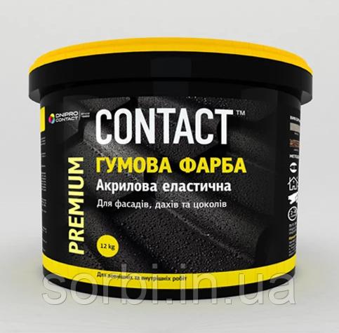 """Купить Резиновая краска """"CONTACT"""" 12"""