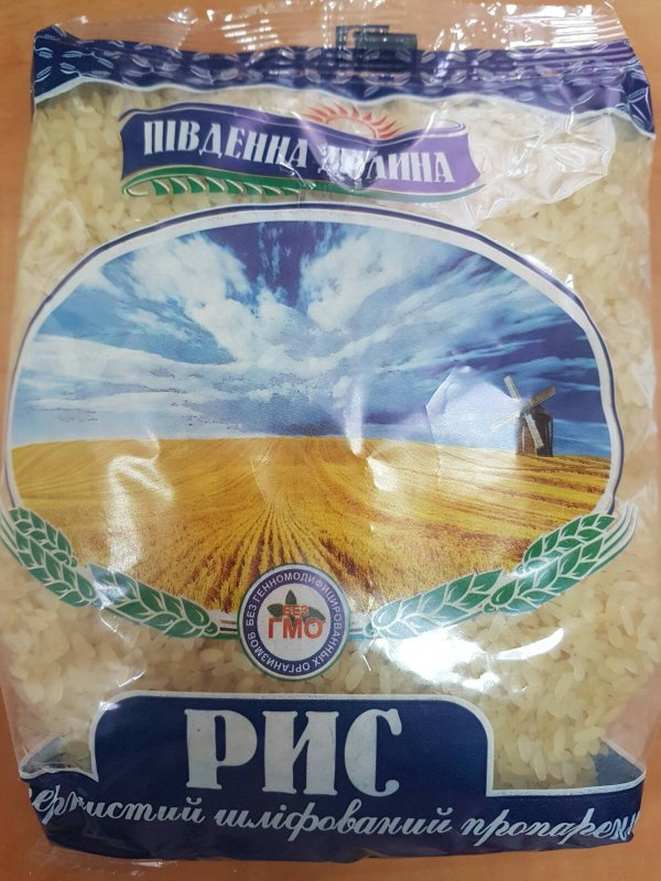 Купить Рис длинный пропаренный 0,9 кг