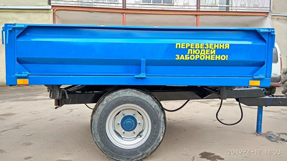 Напівпричіп тракторний 1ПТС-2.8