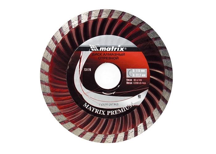 Купить Диск отрезной Turbo, 200 х 22,2 мм, сухая резка // MTX PROFESSIONAL 731829