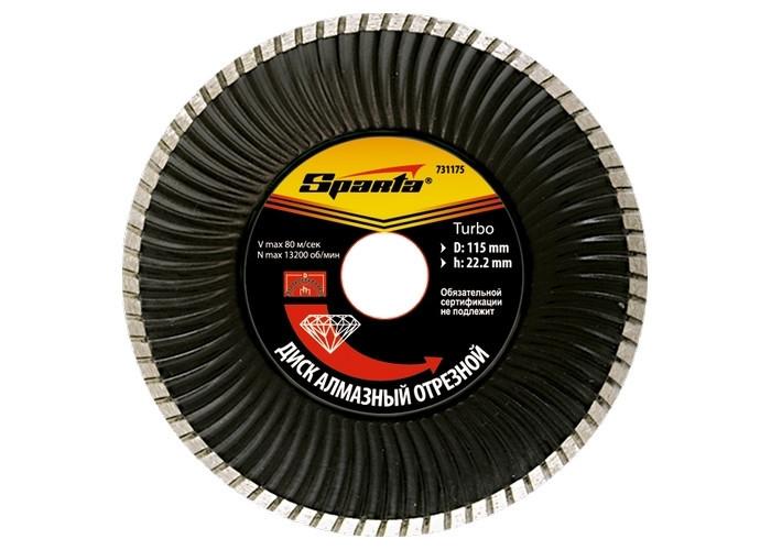 Купить Диск отрезной Turbo, 115 х 22,2 мм, сухая резка // SPARTA 731175