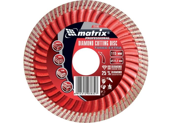 Купить Диск отрезной Turbo Extra, 125 х 22,2 мм, сухая резка // MTX PROFESSIONAL 731949