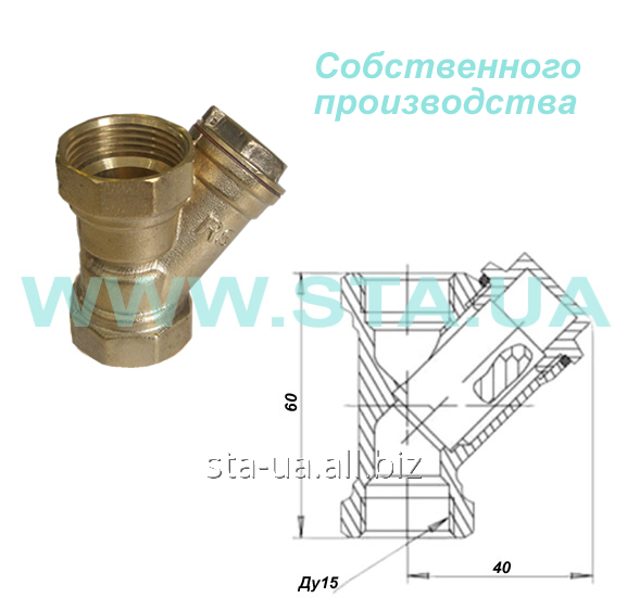 Фильтр латунный Ду15 мм муфтовые вода