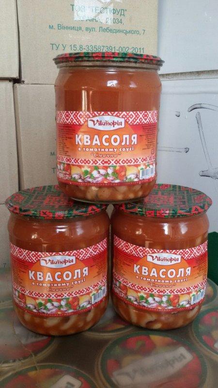Купить Фасоль в томатном соусе 480 гр