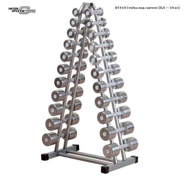 Купити Стійка під гантелі, Interatletikgym, BT403/410, підставка для гантелей
