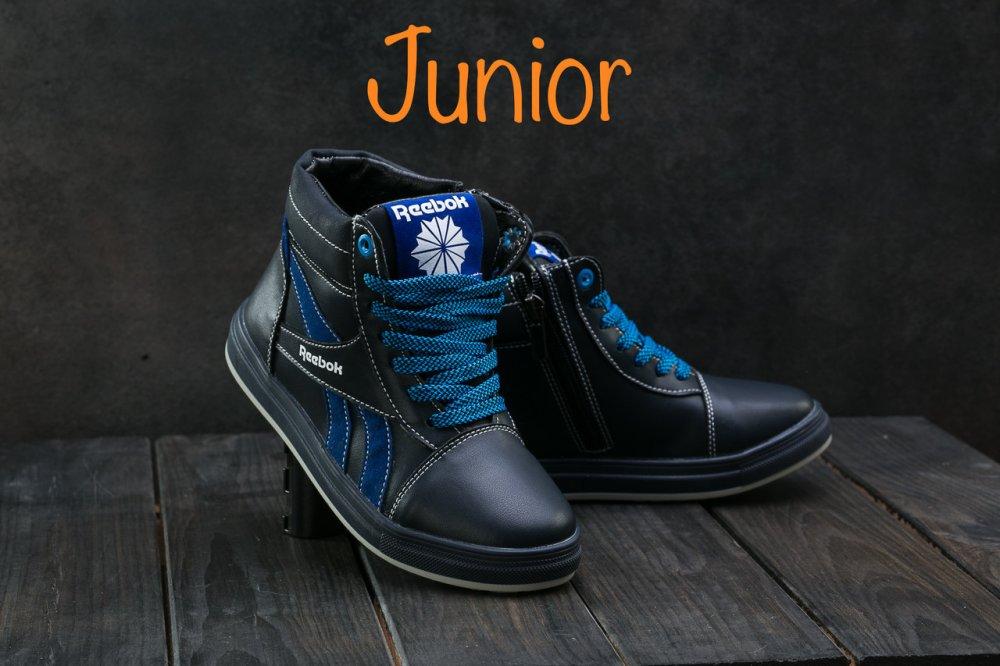 Купить Детские кеды кожаные зимние синие-голубые CrosSAV 19