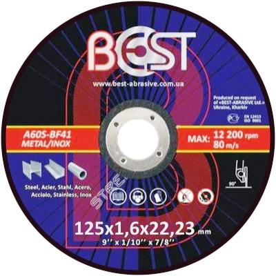 Купить Круг отрезной по металлу Best 125x1,6x22,23 (Бест)
