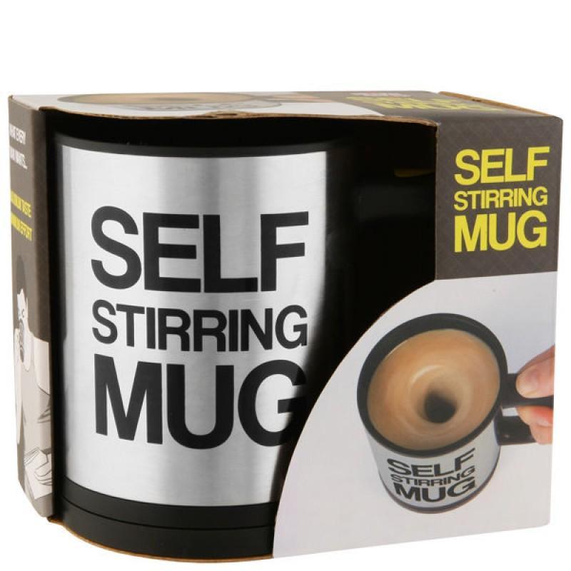 Купить Кружка мешалка Self stirring mug