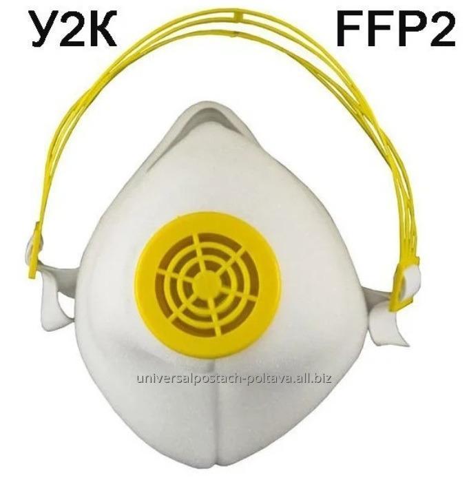Купить Респиратор У-2К Люкс FFP2 (пластиковое оголовье)