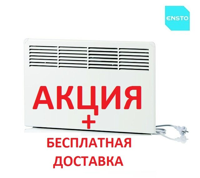 Купить Электрический конвектор Ensto BETA 1,5 кВт EPHBM15P