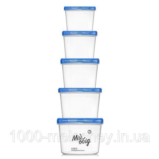 Набор пищевых пластиковых контейнеров Мій обід 5 штук круглые (0,2+0,3л+0,5л+0,7л+1л), боксы для еды