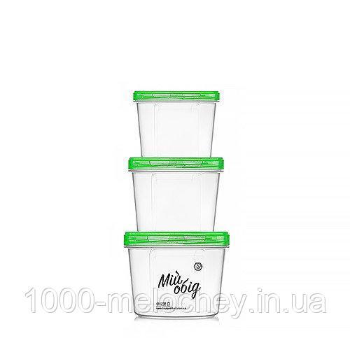 Набор пищевых пластиковых контейнеров Мій обід 3 штуки круглые (0,3л+0,5л+0,7л), боксы для еды