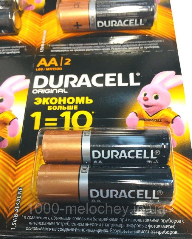 Батарейки Duracell пальчиковые, LR06/MN1500 AA