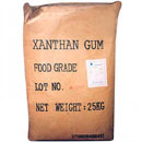 Купить Ксантановая камедь (xanthan gum)