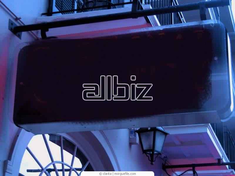 Buy External advertizing signs, illumination