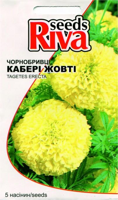 Семена цветов оптом купить оптом