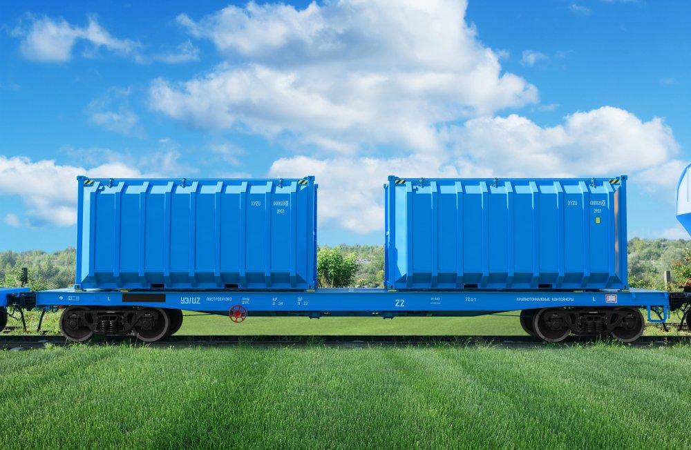 Купить Container for transportation and storage of bulk cargo