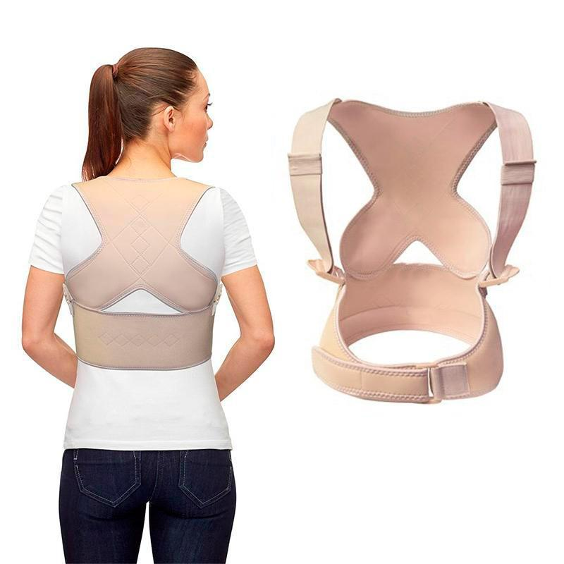 Купить Стабилизатор спины для поддержки осанки