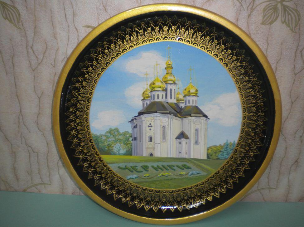 Сувенирная тарелка.