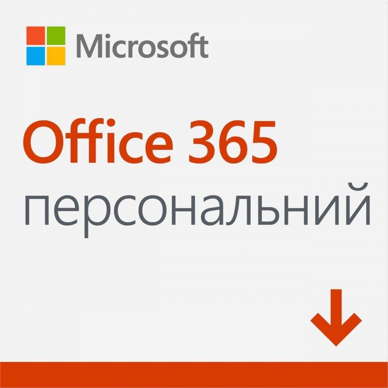 Купить Microsoft 365 Персональний/Microsoft 365 Персональный