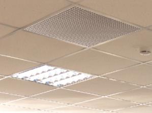 Купить Решетка вентиляционная потолочная 600х600 NEW