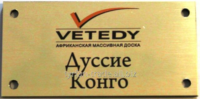 Фирменные Логотипы Металлические Этикетки Для Джинсов И Сумок из металла