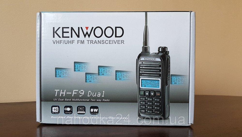 Купить Рация Kenwood TH-F9