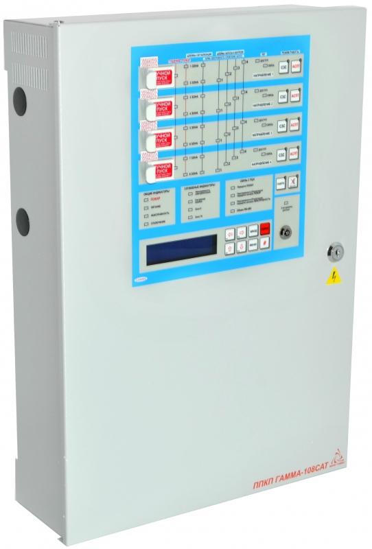 Купить Прибор приемно-контрольный пожарный ГАММА-108САТ