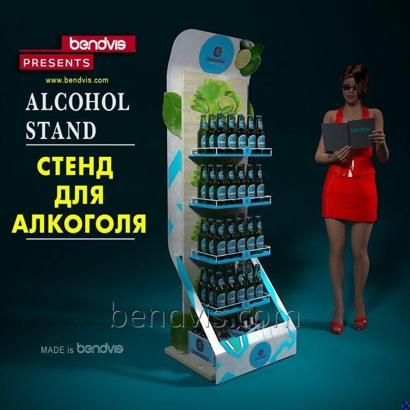 Стенды для алкоголя