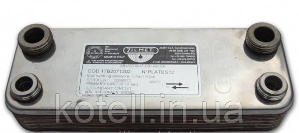 Купить Теплообменник для газового котла Termet Mini Max Plus GCO-DP-13-10, GCO-DP-21-03 Z0900.42.00.00
