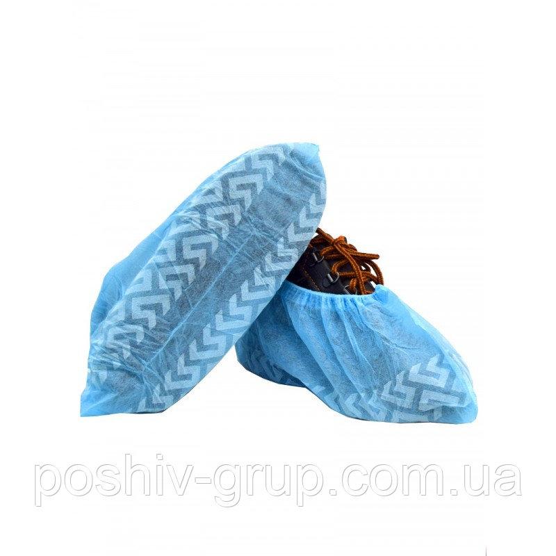 Купить Бахилы одноразовые, нетканые с противоскользящей полосой, нетканые, голубые, 4,5 г